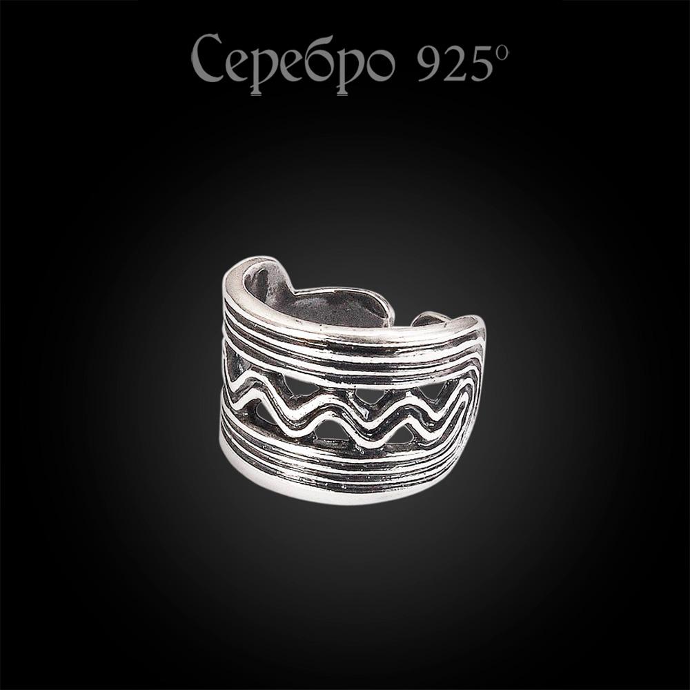 Кольцо «Варяжское море»